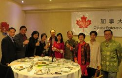 CFCC-Lunar-New-year-Party-21FEB-2016-001
