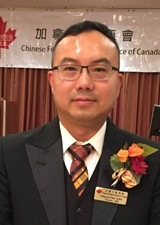 Mr Mingson Chui 徐學明先生