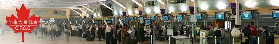 banner-art-airport1