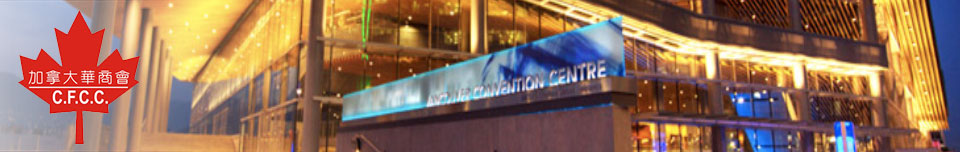 banner-art-conventioncenter