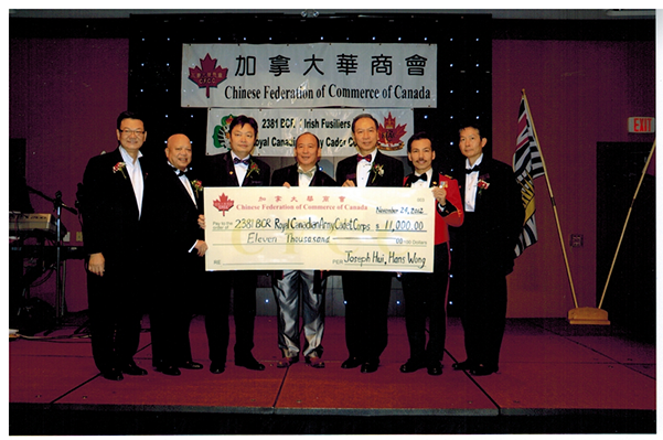 CFCC, Fund-raising for Royal Canadian Army Cadet 2012