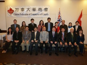 CFCC New Board 2012-2013 AA
