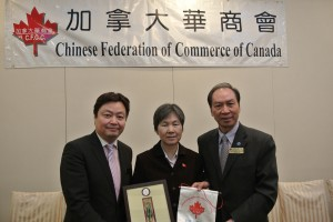 Consul General LIU Fei of PRC
