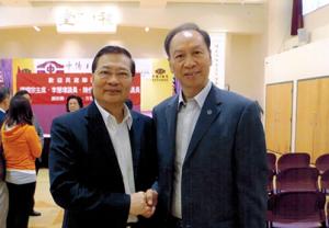 DAB-HK Yiu Chung TAM, Chairman