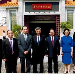 Photo, GD V. Premier Chao YuFang, Mr. Tang BingQuan