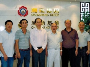 Visit Shenzhen CCBA SEP2011
