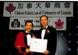 CFCC-2012-installation-Joe-Hui-and-Army-Cadet-Gary-Law-2012