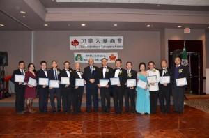 CFCC-2013-Installation-for-Singtao-Newspaper