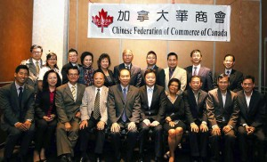 CFCC-New-Board-Photo2-11SEP-2014
