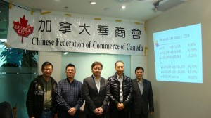 20150423_CFCC_TaxSeminar_on_11APR