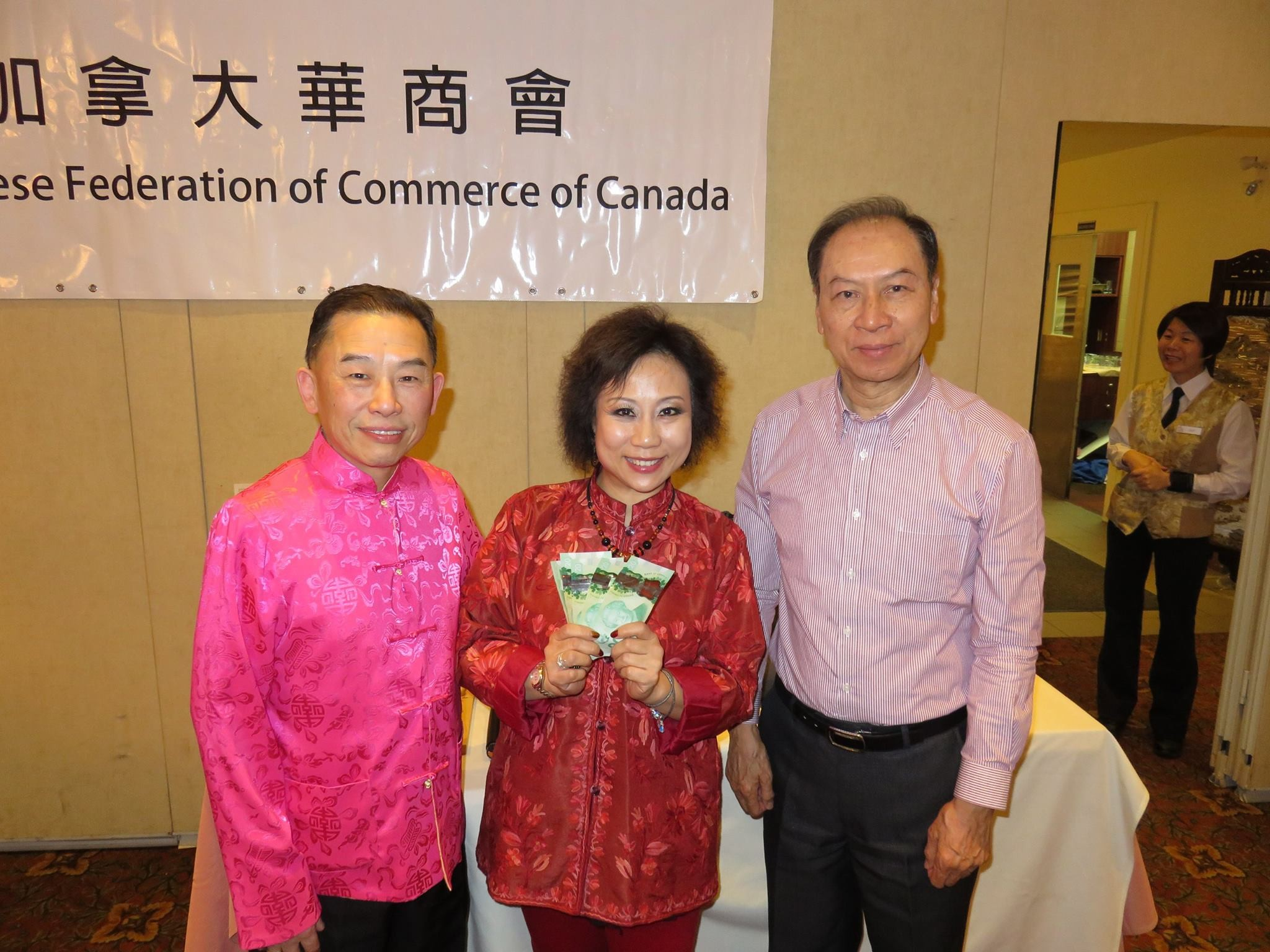 CFCC Lunar New Year Festival celebration FEB 2016