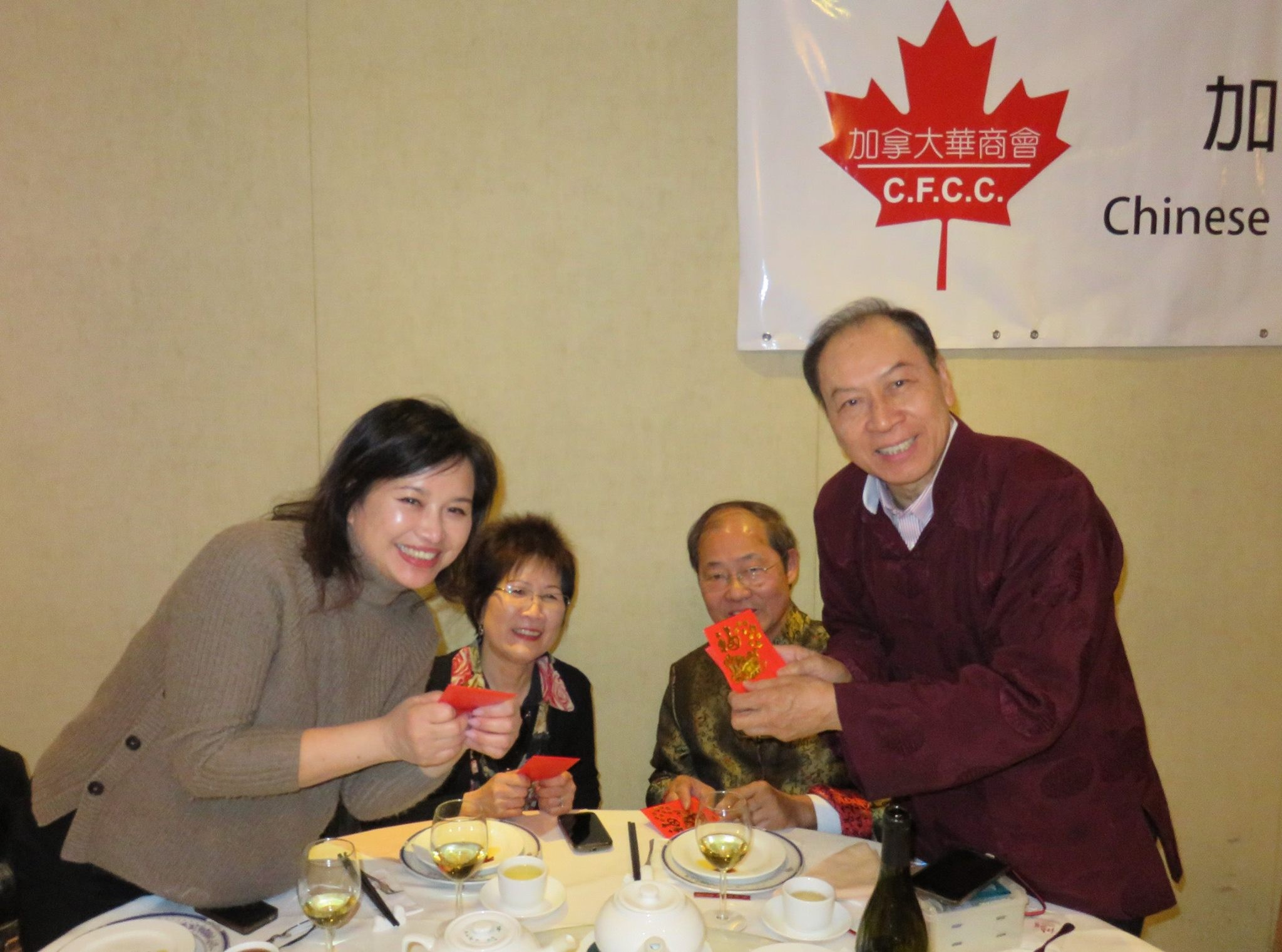 CFCC Lunar New year Party, 21FEB 2016 002