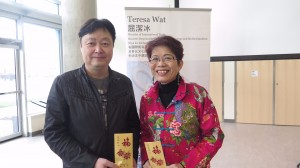 National Board Chairperson Mr Pius Chan (left), Honorable Minister Miss Teresa Wat (right)