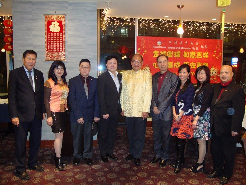 Yap John MLA Appreciation Dinner FEB2016