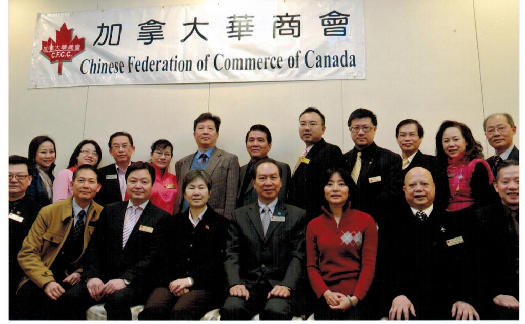 CFCC with Consul Gen LIU Fei, A001