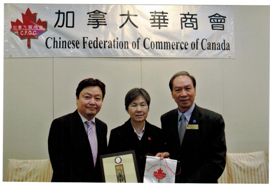 CFCC with Consul Gen LIU Fei, A02
